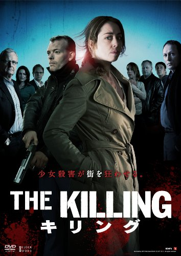 THE KILLING/キリング