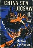 China Sea jigsaw,