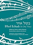 img - for Bkol Echad: In One Voice (English and Hebrew Edition) book / textbook / text book