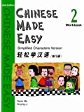 Chinese Made Easy: simplified characters version. Char & Roman. Book 2: Workbook