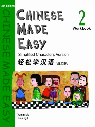 Chinese Made Easy Workbook - Level 2 (Simplified Characters) (Mandarin Chinese Edition) (Chinese Made Easy Workbook compare prices)