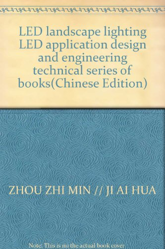 Led Landscape Lighting Led Application Design And Engineering Technical Series Of Books(Chinese Edition)