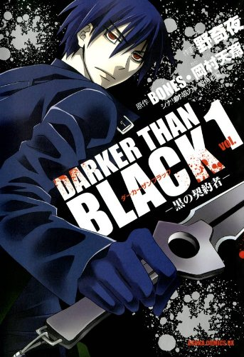 DARKER THAN BLACK ―黒の契約者―