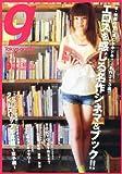 Tokyo graffiti (トウキョウグラフィティ) 2012年 09月号 [雑誌]
