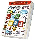 卓上日めくり 楽しいこども英単語 2010年 カレンダー
