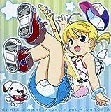GWAVE Super Feature's vol.4 U☆TOPIA