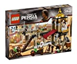 LEGO PRINCE OF PERSIA (The Sands of Time) 7571 The Fight for the Dagger