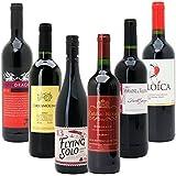 シニアソムリエ厳選 直輸入 赤ワイン6本セット((W0AFD4SE))(750mlx6本ワインセット)
