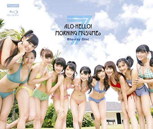 アロハロ! 7 モーニング娘。Blu-ray Disc