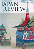 img - for Nichibunken Japan Review, #21 Journal of the International Research Center for Japanese Studies book / textbook / text book