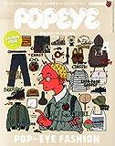 POPEYE(ポパイ) 2015年 04 月号 [雑誌]
