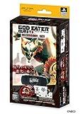 GOD EATER BURST アクセサリーセット for PSP