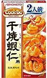 味の素 Cook Do 干焼蝦仁用 64g×10個