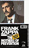 2 on 1 - Jazz From Hell / Meets The Mothers of Prevention by Frank Zappa