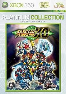 スーパーロボット大戦XO Xbox 360 プラチナコレクション
