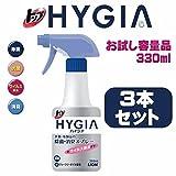 【3本セット】【お試し容量330ml】 トップ ハイジア(HYGIA) 除菌・消臭スプレー×3本セット