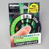 フジノ(Fujino) しなやかでヨレにくい!『フロロ・テンカラハリス 30m』0.6~1.2号