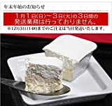 Amaria【アマリア】アマリアチーズプレーン1本