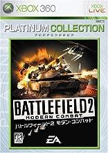 Battlefield 2 Modern Combat Platinum Collection Japan Import
