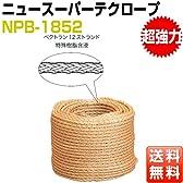 ジェフコム ニュースーパーテクロープ φ18×200m NPB-1852