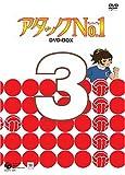アタックNo.1 DVD-BOX 3