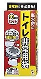 サンコー 排泄処理袋 トイレ非常用袋 10回分