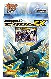 Pokemon Black White JAPANESE Trading Card Game Zekrom EX Battle Deck 60