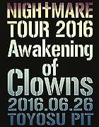 NIGHTMARETOUR2016AwakeningofClowns2016.06.26TOYOSUPIT(初回生産限定盤)[Blu-ray]