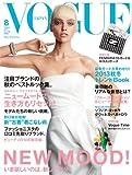 VOGUE JAPAN (ヴォーグ ジャパン) 2013年 08月号