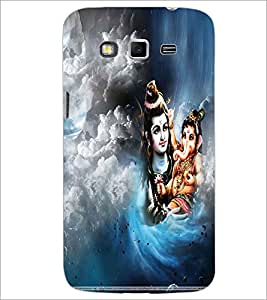 PRINTSWAG LORD SHIVA WITH GANESH Designer Back Cover Case for SAMSUNG GALAXY GRAND 2