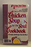 img - for Chicken Soup for the Soul Cookbook (2 Volume Set) book / textbook / text book