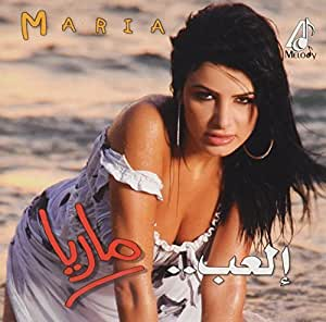 Maria Nalbadian - Elaab by Nalbadian, Maria (2004-11-30) - Amazon.com