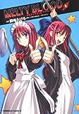 MELTY BLOOD (8) (角川コミックス・エース 155-8)