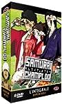 Samurai Champloo - Int�grale - Editio...