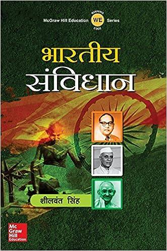 bhartiya samvidhan in marathi pdf free