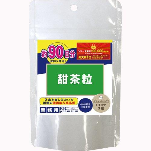 甜茶粒 270粒
