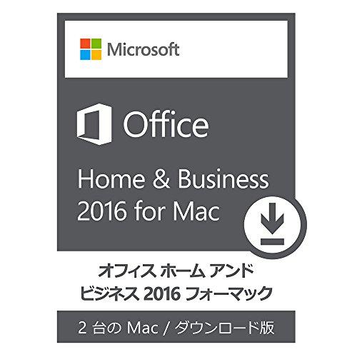 Microsoft Office Mac Home Business 2016 Multi Pack(最新) Mac対応