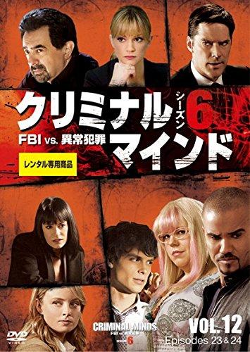 クリミナル・マインド FBI vs. 異常犯罪 シーズン6 Vol.12