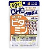 DHC マルチビタミン60日 60粒