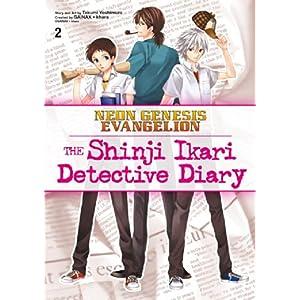Neon Genesis Evangelion: The Shinji Ikari Detective Diary Volume 2 (Neon Genesis Evangelion (Adv) (Graphic Novels))