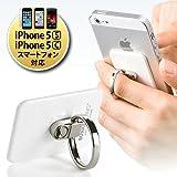 サンワダイレクト バンカーリング Bunker Ring3 iPhone5s Xperia Galaxy など各種 スマートフォン Nexus7 対応 スタンド機能 落下防止 ホワイト 200-IPP014W