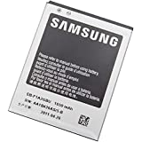 Samsung Replacement Battery for Galaxy SII (None Retail Packaging)