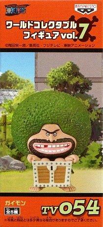 ONE PIECE(ワンピース) ワールドコレクタブルフィギュア vol.7 TV054 ガイモン