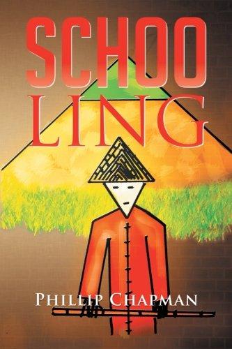 Schoo Ling