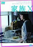 ��²X [DVD]