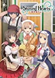シャイニング・ハーツ〜幸せのパン〜第4巻 [Blu-ray]