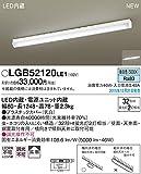 Panasonic(パナソニック電工) 【工事必要】 LEDキッチンライト 32形Hf蛍光灯2灯相当 昼白色:LGB52120LE1
