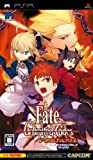 「Fate/unlimited codes PORTABLE (フェイト/アンリミテッドコード ポータブル)」の画像