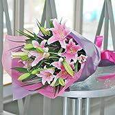 大輪系 ピンクゆりの花束 お花の数 80輪以上 百合 ギフト 80 or more wheels large-flowered pink lily bouquet