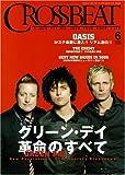 CROSSBEAT (クロスビート) 2009年 06月号 [雑誌]